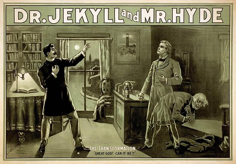 Афиша спектакля «Доктор Джекилл и мистер Хайд», 1880-е