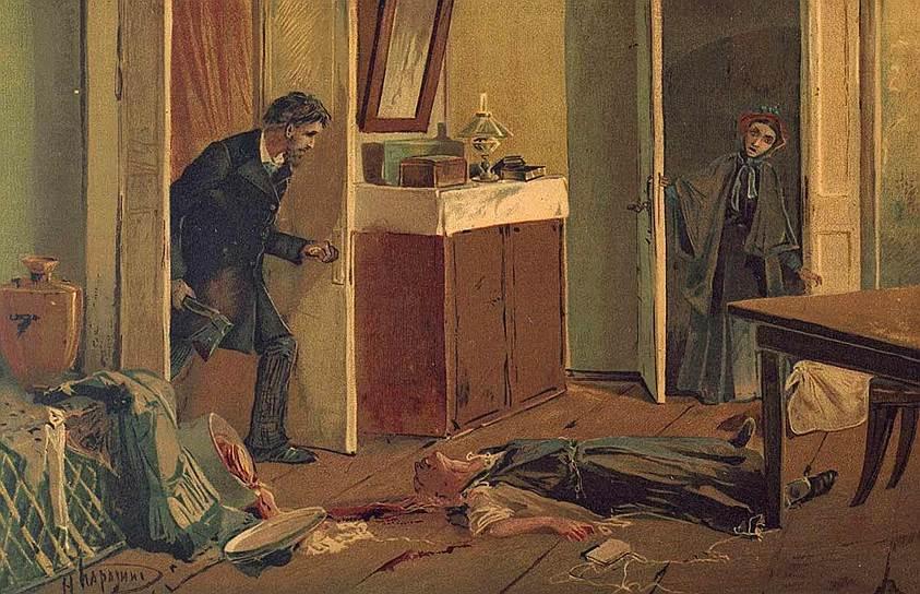 Николай Каразин. Иллюстрация к «Преступлению и наказанию», 1893