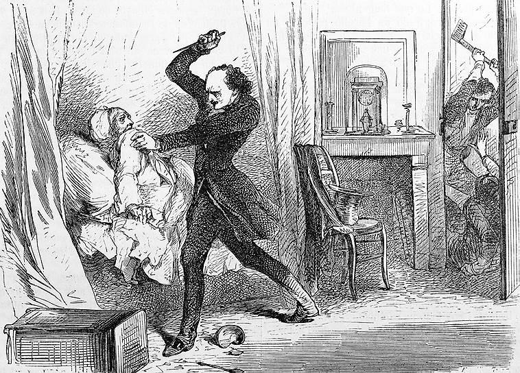 «Пьер-Франсуа Ласенер вместе с подельником убивают Жан-Франсуа Шардона и его мать», 1858