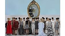 Haute Couture FW 15