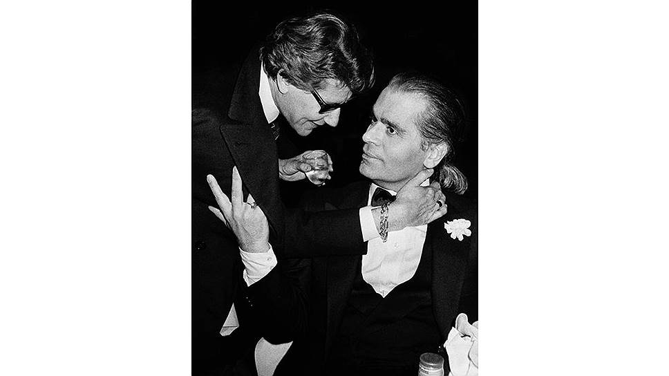 Ив Сен-Лоран и Карл Лагерфельд, 1983