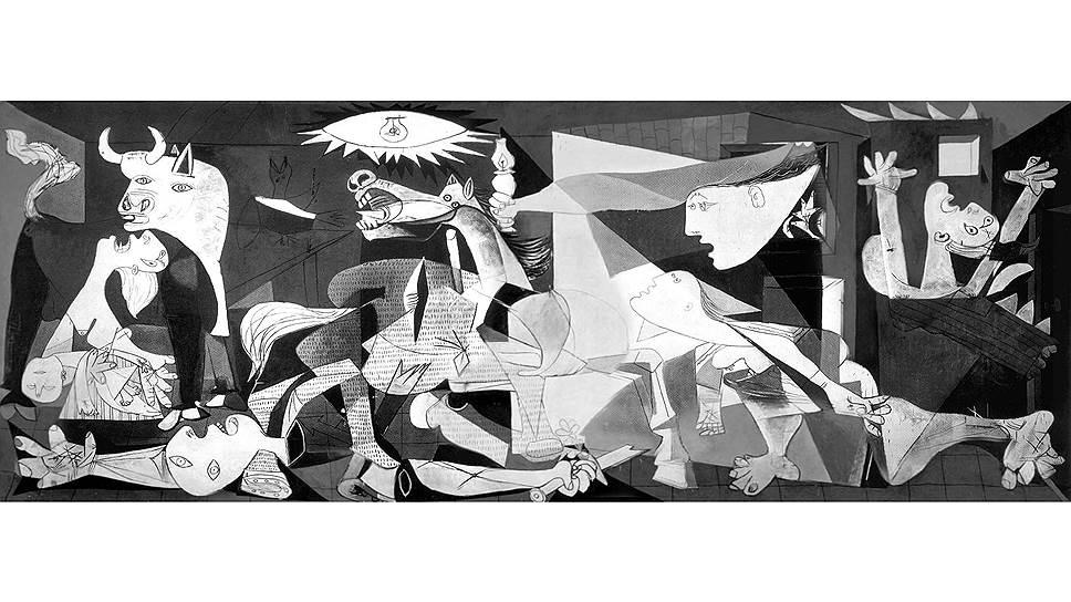 Пабло Пикассо. «Герника», 1937