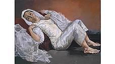 Паула Регу. «Невеста», 1994