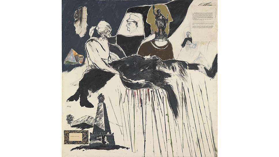 Рон Б.Китай. «Убийство Розы Люксембург», 1960