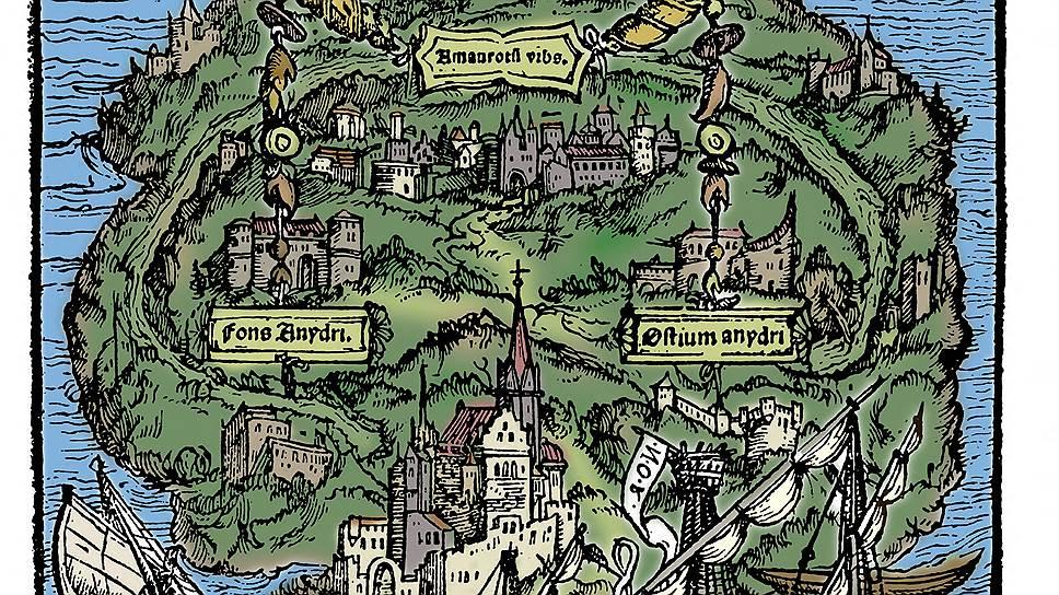 Фрагмент карты острова Утопия из книги Томаса Мора «О наилучшем устройстве государства и о новом острове Утопия». Лейпциг, 1518