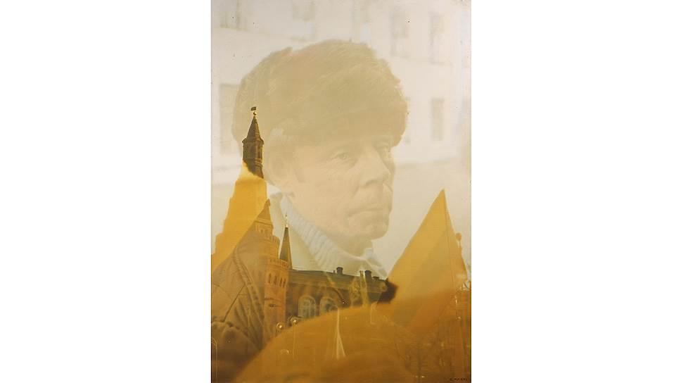«Россиянин», 1991