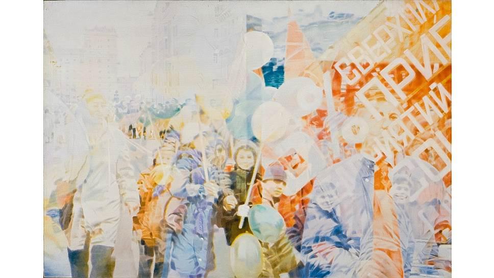 «Последняя демонстрация (10 холстов)», 1992