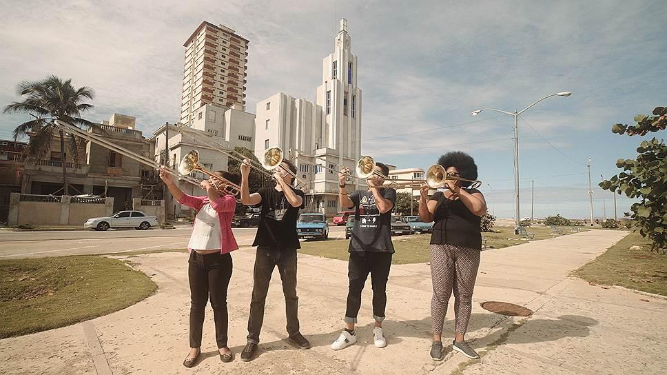 «Гранма. Тромбоны Гаваны»