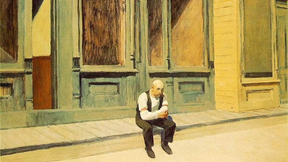 """Эдвард Хоппер. """"Воскресенье"""", 1926"""