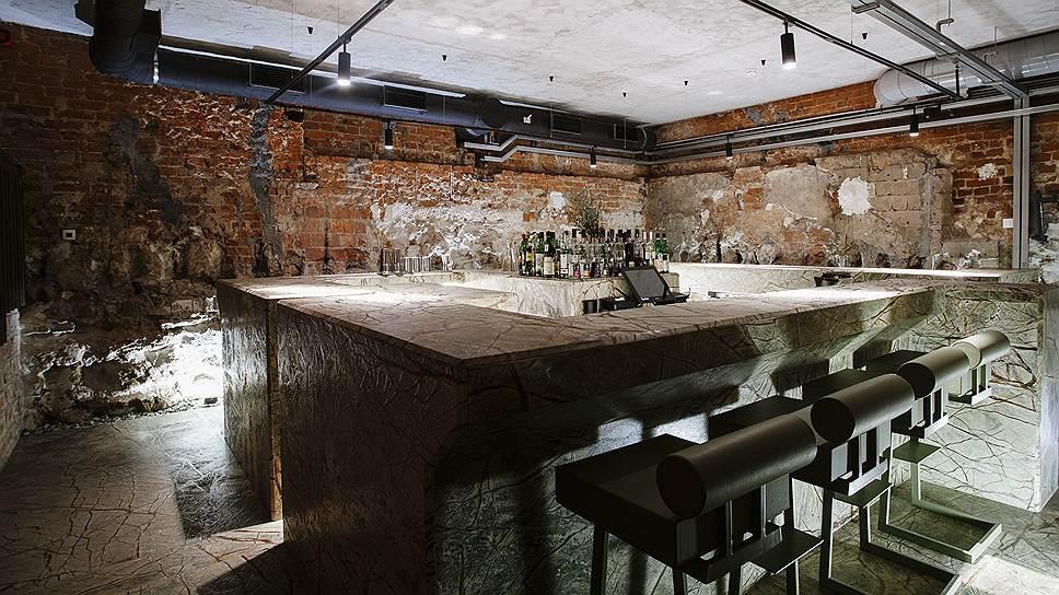 Hydra Bar