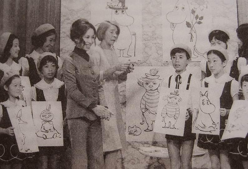 Туве Янссон в Японии на встрече с поклонниками, 1971