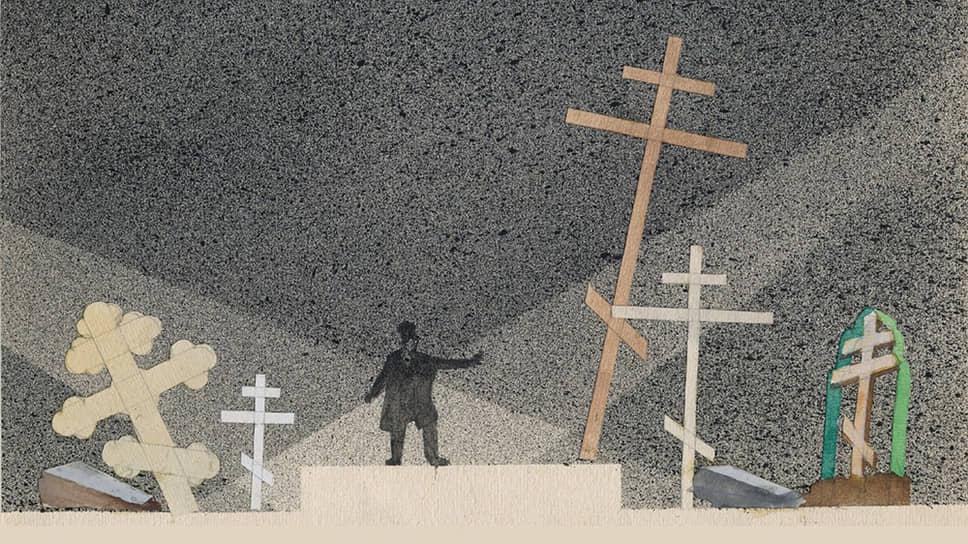 Иван Лейстиков. Эскиз декораций 5-гоакта, «На кладбище»