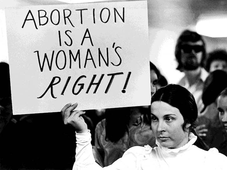 Демонстрация против закрытия абортария. Висконсин, 1971