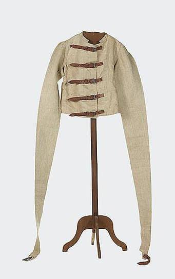 Смирительная рубашка, середина XX века