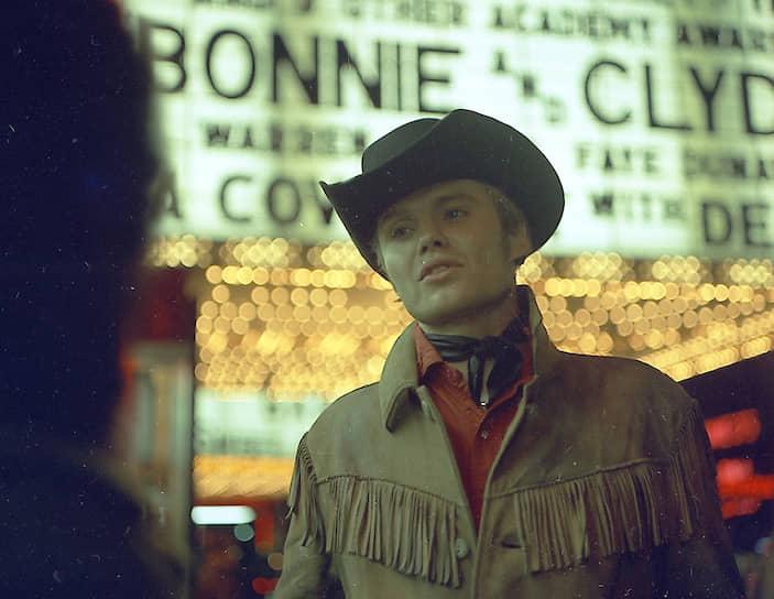 «Полуночный ковбой». Режиссер Джон Шлезингер, 1969