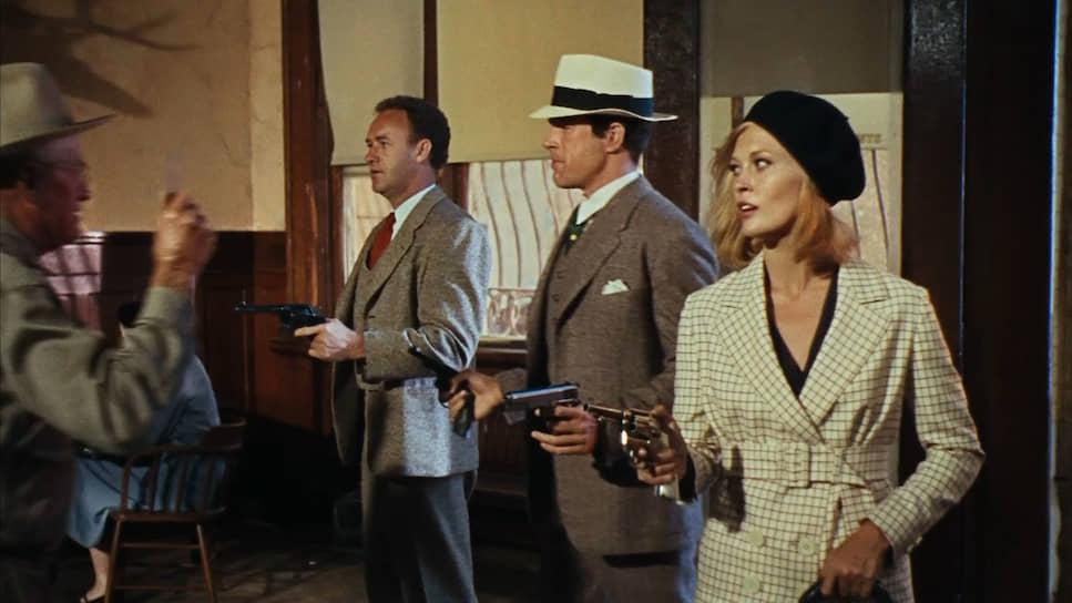 «Бонни и Клайд». Режиссер Артур Пенн, 1967