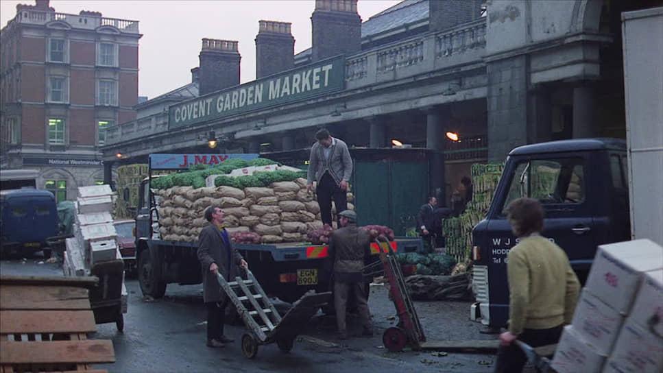 Рынок Ковент-Гардена в фильме «Безумие», 1972