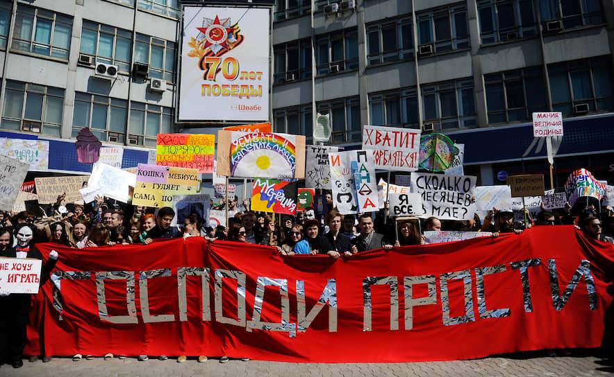 #беспорядок: Монстрация. Новосибирск, 1мая 2015. После проведения акции ее организатор Артем Лоскутов был задержан