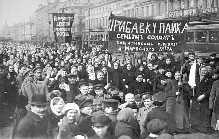 #беспорядок: Демонстрация работниц Путиловского завода, 22февраля 1917