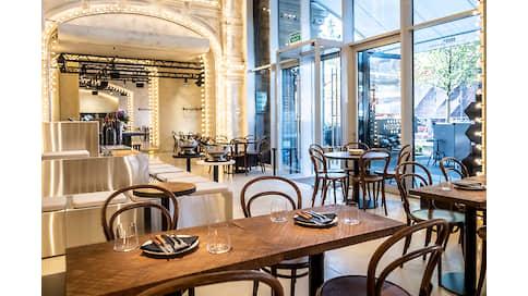 Bosco MISHKA Bar и «Особое место»  / Ресторанная критика с Дарьей Цивиной