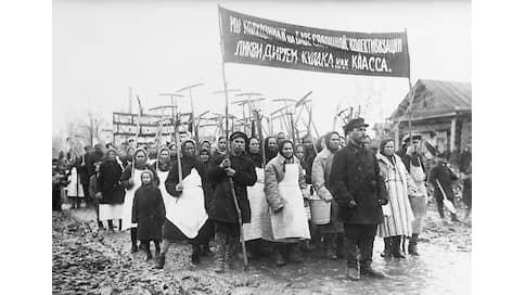 История одного порядка // Как в России понимали общественный порядок и беспорядок