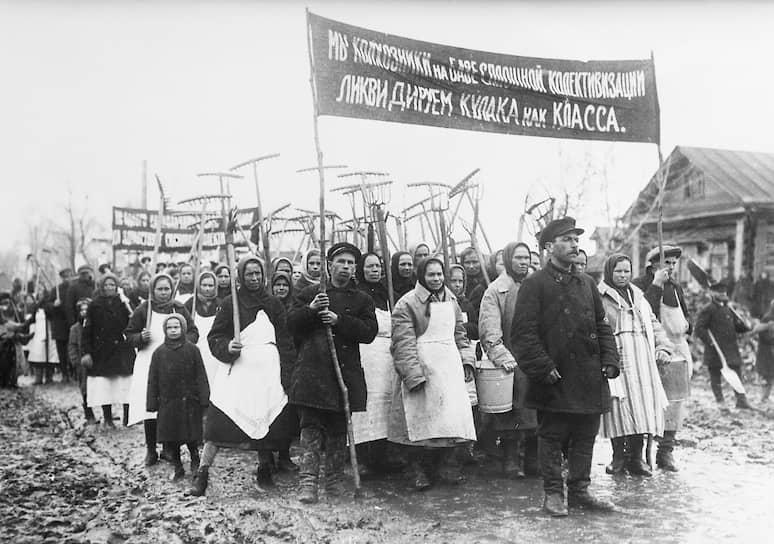 Митинг в поддержку коллективизации, 1931