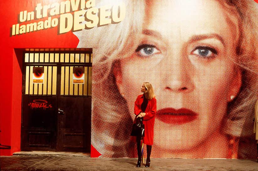 Кадр из фильма «Всё о моей матери»