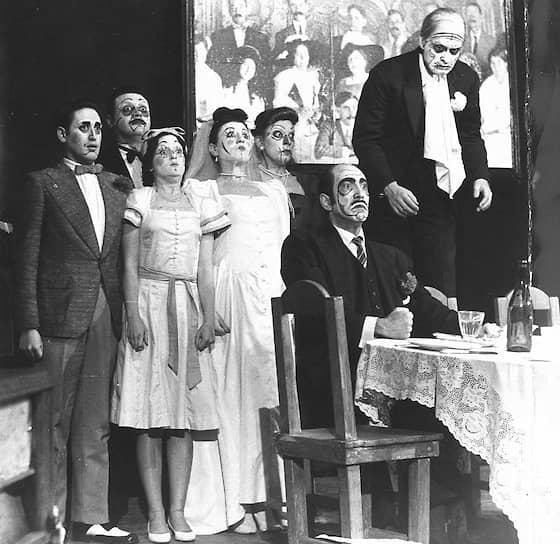 «Мещанская свадьба» Бертольда Брехта в постановке LosGoliardos, 1970