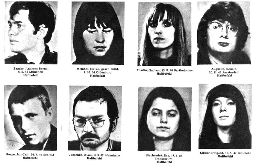 Полицейская ориентировка на членов RAF, 1972