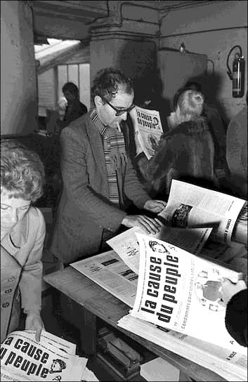 Жан-Люк Годар в редакции «Дела народа», 6ноября 1970-го
