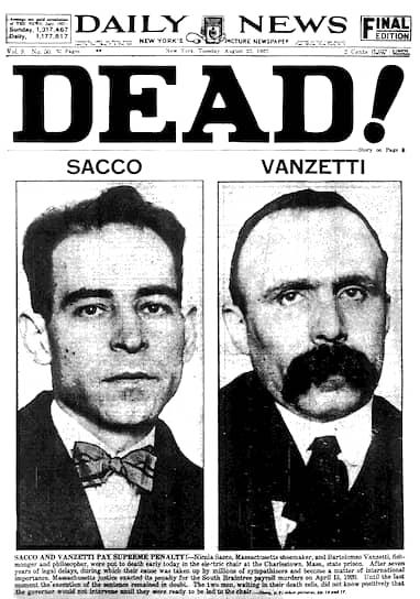 Daily News, 1927, 23августа