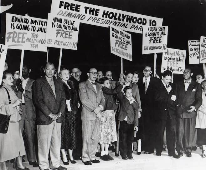 Протест против приговора голливудской десятке, 20июня 1950-го