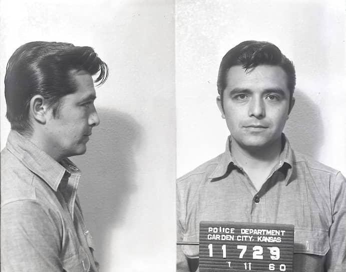 Перри Смит, 1960