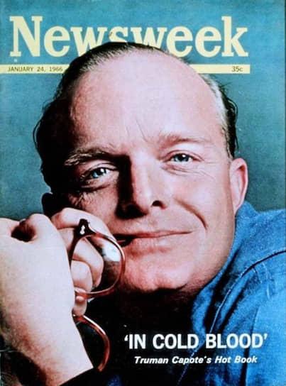 Newsweek, 1966, 24января