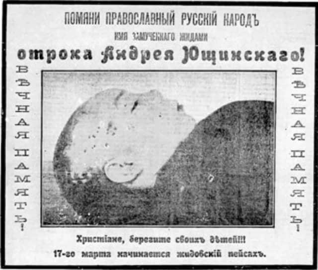 «Двуглавый орел», 1912, 11марта