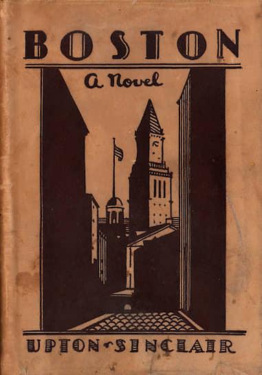 «Бостон», первое издание, 1928