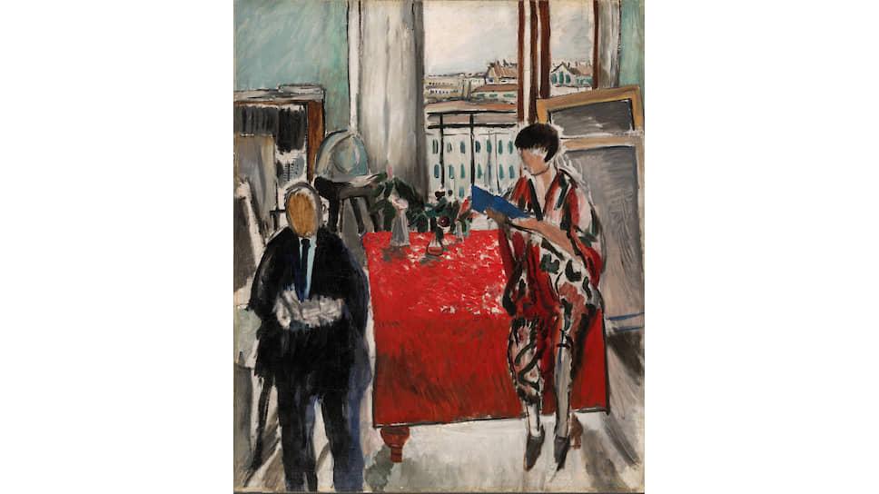 «Лето», 1931