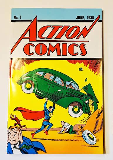 Первый выпуск «Action Comics»