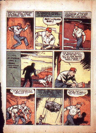 «Action Comics» №3, 1938