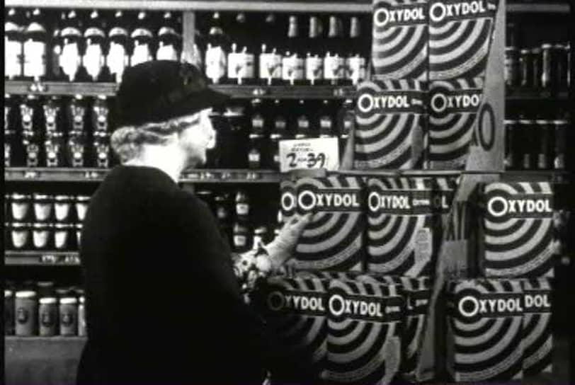 Реклама стирального порошка Oxydol, 1938