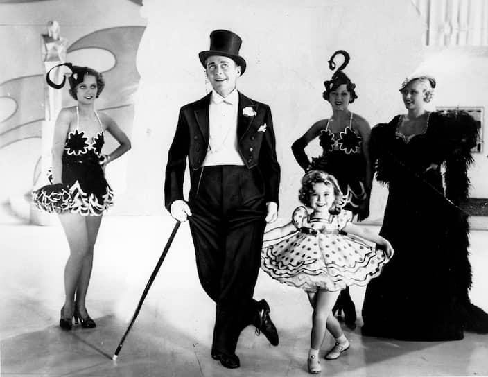 «Вставай и пой!», 1934