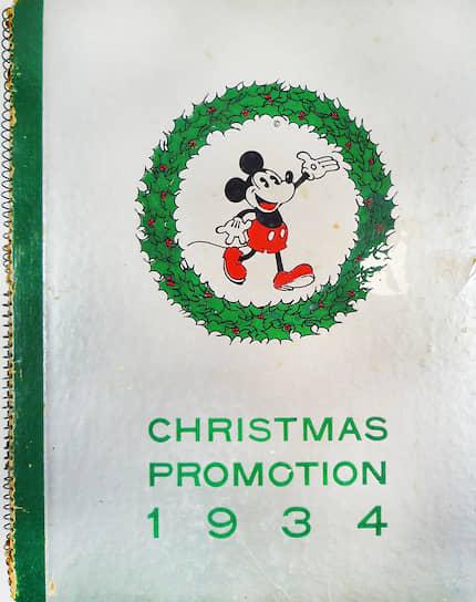 Рождественский каталог Disney, 1934