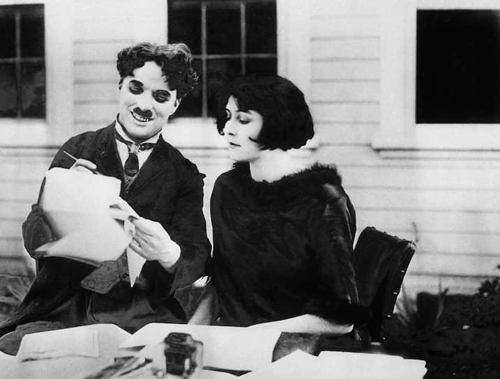Чарли Чаплин и Лиллита Макмюррей, 1924