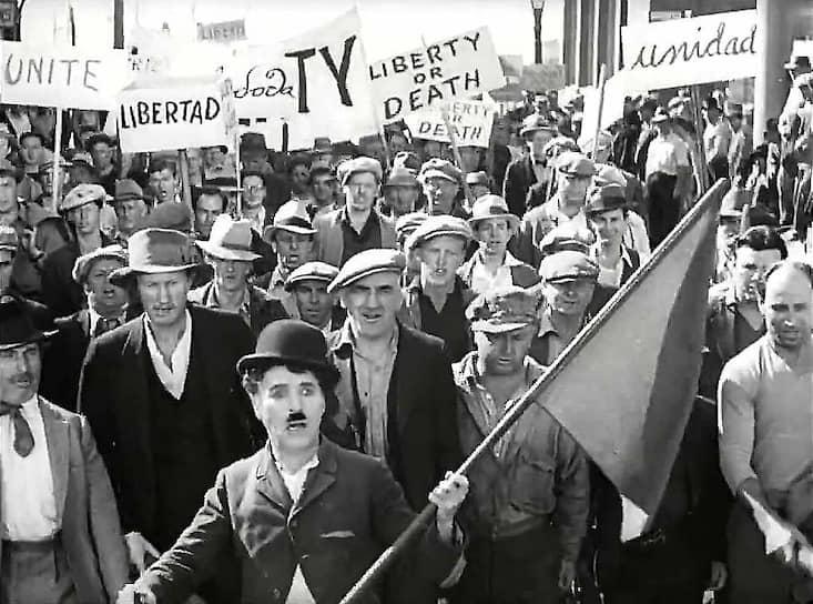 «Новые времена», 1936