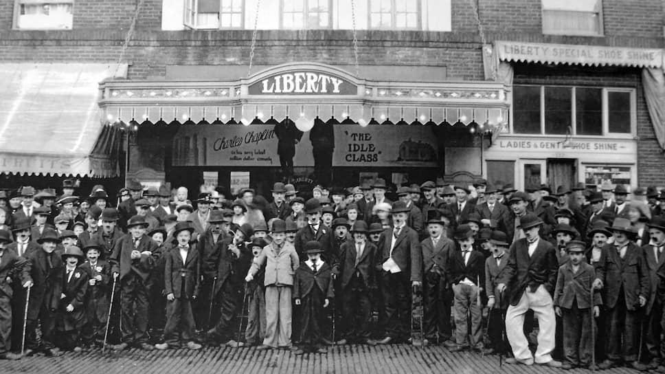 Конкурс двойников Чарли Чаплина, 1921