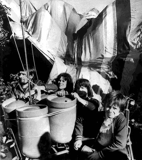 Семейство Стрельчик вскоре после приземления воздушного шара в Баварии, 16 сентября 1979