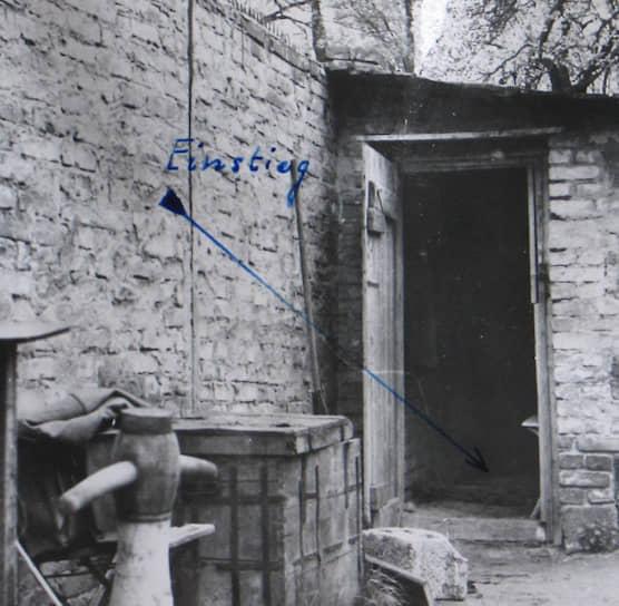 Вход в тоннель в доме супругов Томас, оперативная съемка МГБ ГДР, май 1961