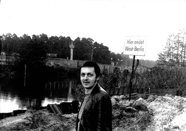 Хартмут Рихтер на берегу канала Тельтов, на месте своего побега в 1966 году. Фото 1980 года