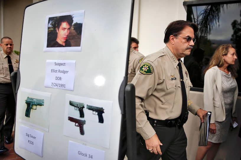 Пресс-конференция после массовой стрельбы в Калифорнийском университете в Санта-Барбаре, 24мая 2014