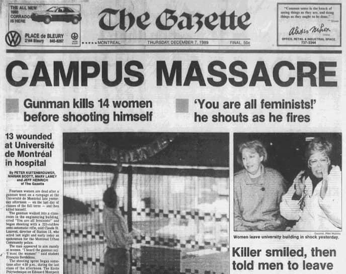 TheGazette, 7декабря 1989